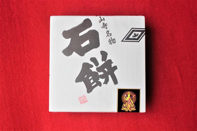 ishiyamadera-sweets015