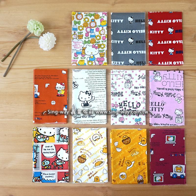 日本版權拼布包 蛋黃哥 Kitty 卡通圖案 筆袋 化妝包 拼布包 手工藝DIy拼布布料 SW0099-3