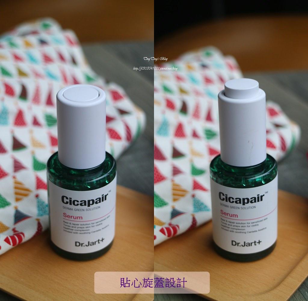 Dr.Jart+老虎草呼呼修護精華 柔膚潤色霜 (4)