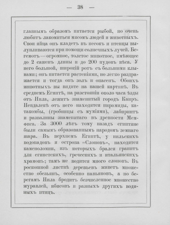 pdf (45)