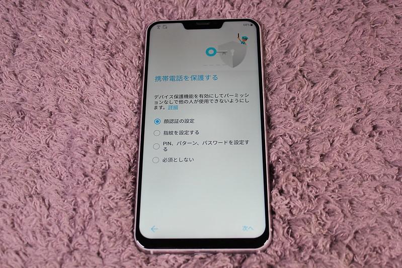 Zenfone 5 開封レビュー (65)