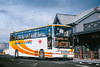 Photo:HINO S'elega_U-RU2FTAB_Kumamoto200Ka535 By hans-johnson