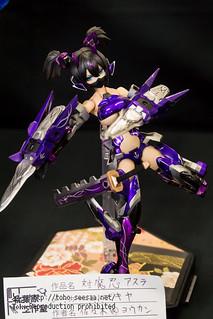 akikosai2018_04-25