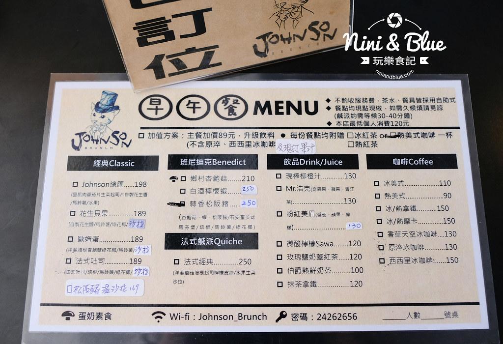 台中 中清交流道 johnson早午餐 菜單01