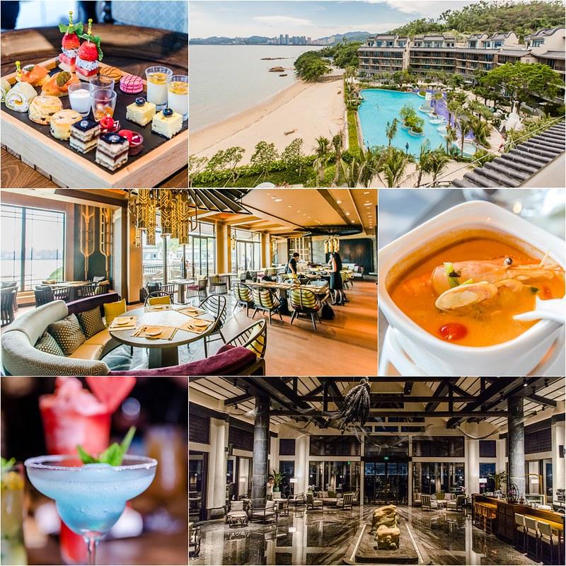 珠海鳳凰灣悅椿酒店米宴 (1)