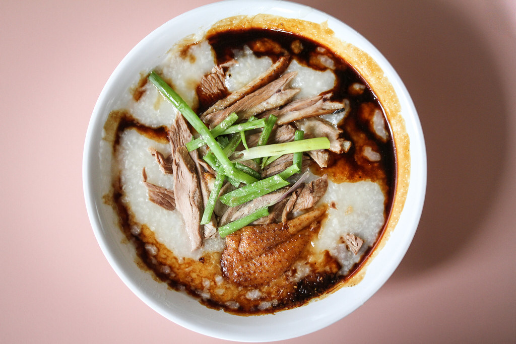 Chuan Kee Boneless Braised Duck Porridge (Top-Down)