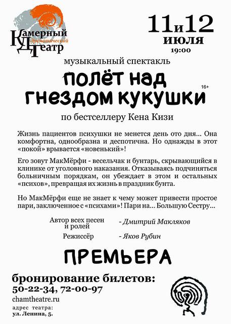 1_премьера