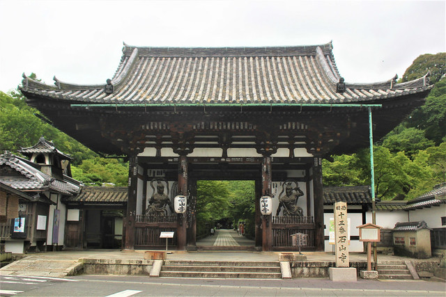 ishiyamadera-insta001