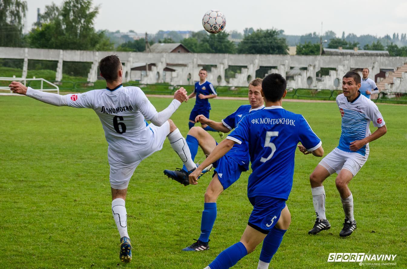 FC Montazhnik 0:0 FC Lokomotiv.Friendly match. 21/07/2018