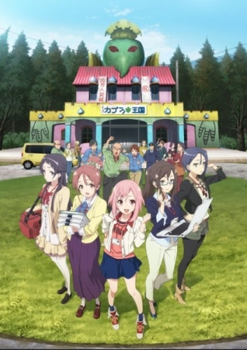 Sakura Quest (TV-Series)