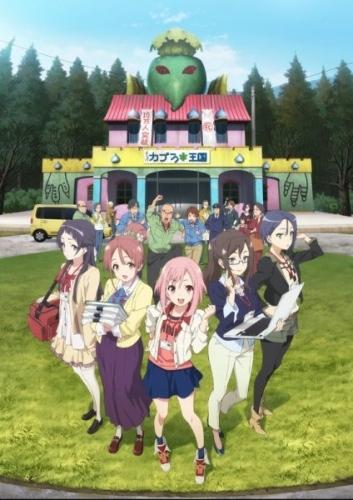 Sakura Quest (TV-Series)