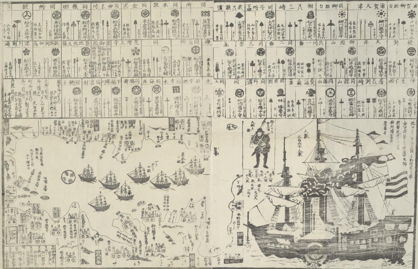 Japanese print relating Perry's visit, 1854. The paddlewheel steamer depicted would be either the USS Mississippi (Commodore Perry's flagship), or the USS Susquehanna- the only two paddlewheels on Perry's first visit to Japan.