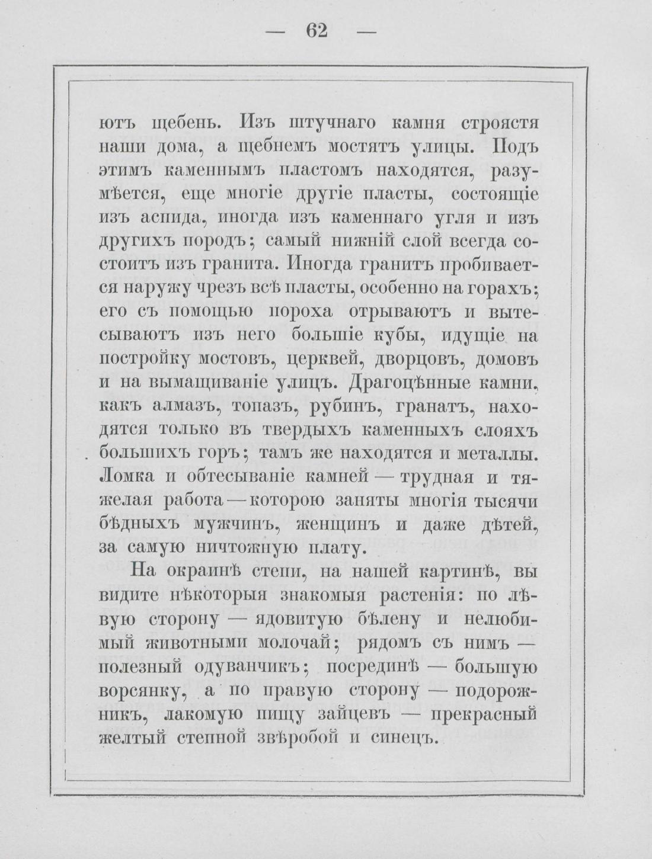 pdf (75)