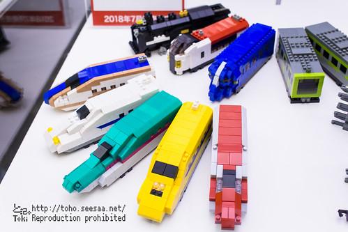 TTS2018_more-119