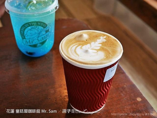 花蓮 童話屋咖啡館 Mr. Sam 2
