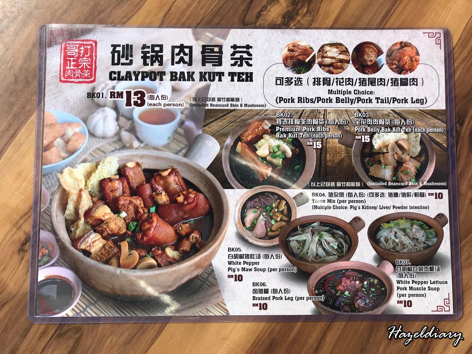 Restoran Kota Zheng Zhong-Bak Kut Teh-Hazeldiary-Menu