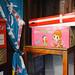 Vintage toys, Showa feeling by Eric Flexyourhead