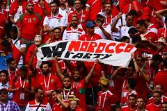 Футбол. Чемпионат мира. Португалия – Марокко