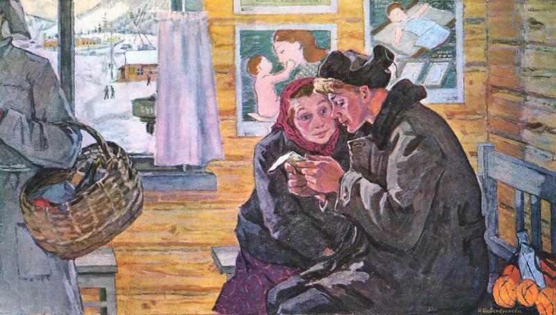Шевандронова И. В роддоме