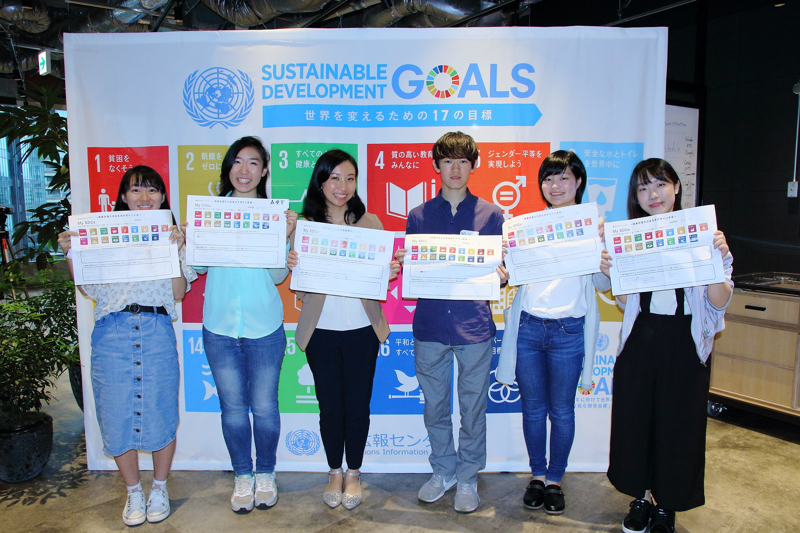 SDGs x Youth 2 - MySDGs