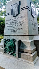 7th Regiment Memorial