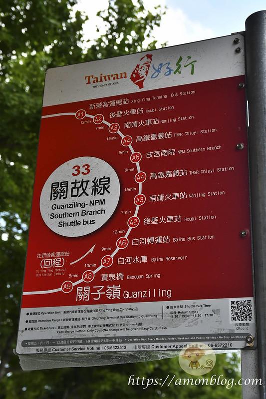 台灣好行關故線-83