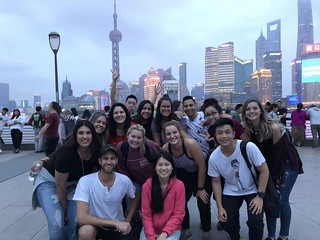 June 02 - June 16 '18 Shanghai Summer Program