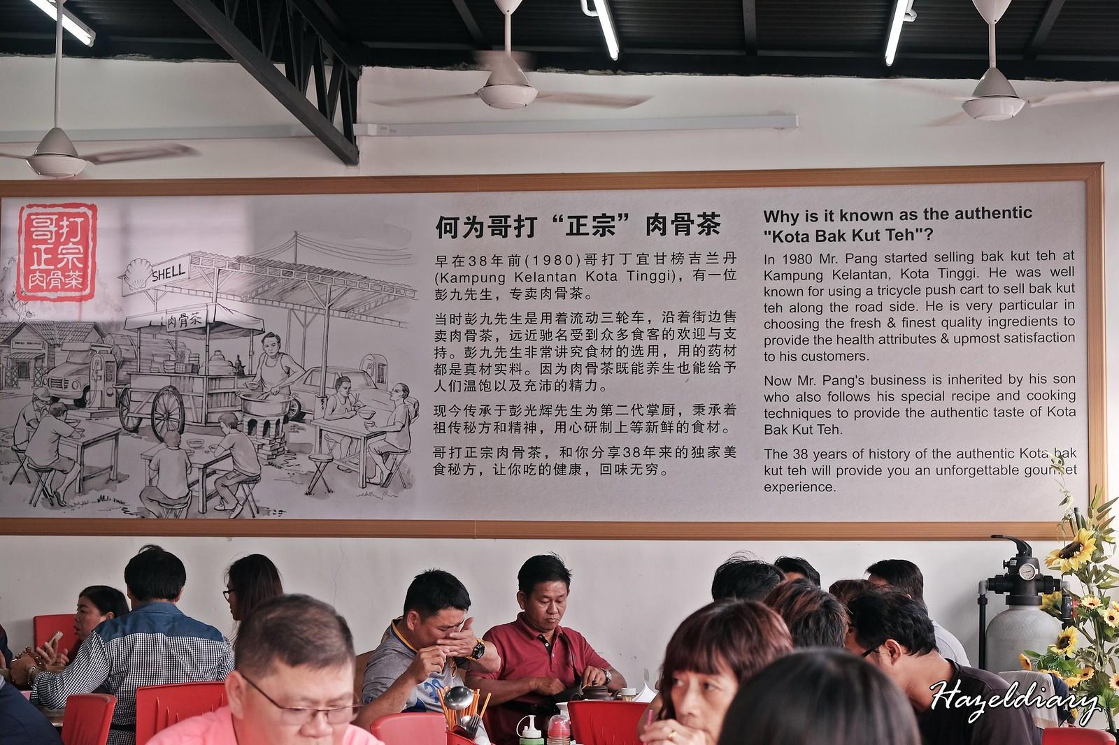 Restoran Kota Zheng Zhong