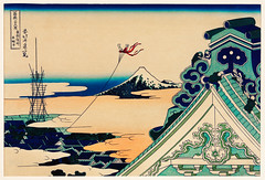 """Toto Asakusa Honganji by Katsushika Hokusai (1760-1849), meaning """"""""Hongan-ji Temple at Asakusa in the Eastern Capital"""", a traditional Japanese Ukyio-e style illustration of a traditional temple with a kite flying through the clouds and a vi"""