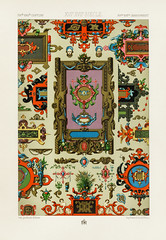 16th and 17th Century pattern from L'ornement Polychrome (1888) by Albert Racinet (1825–1893). Digitally enhanced from our own original 1888 edition.