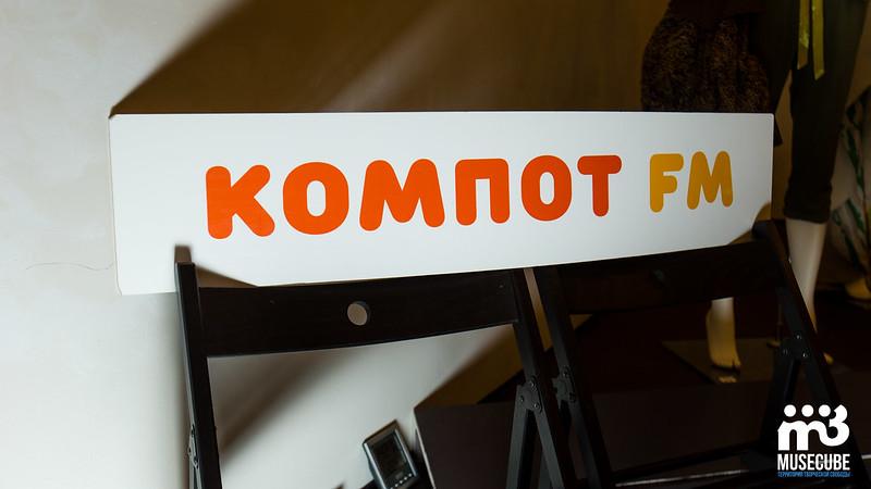 kompot_fm_gushanphoto_19