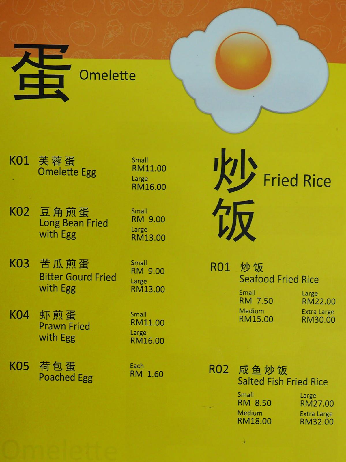 Omelette menu
