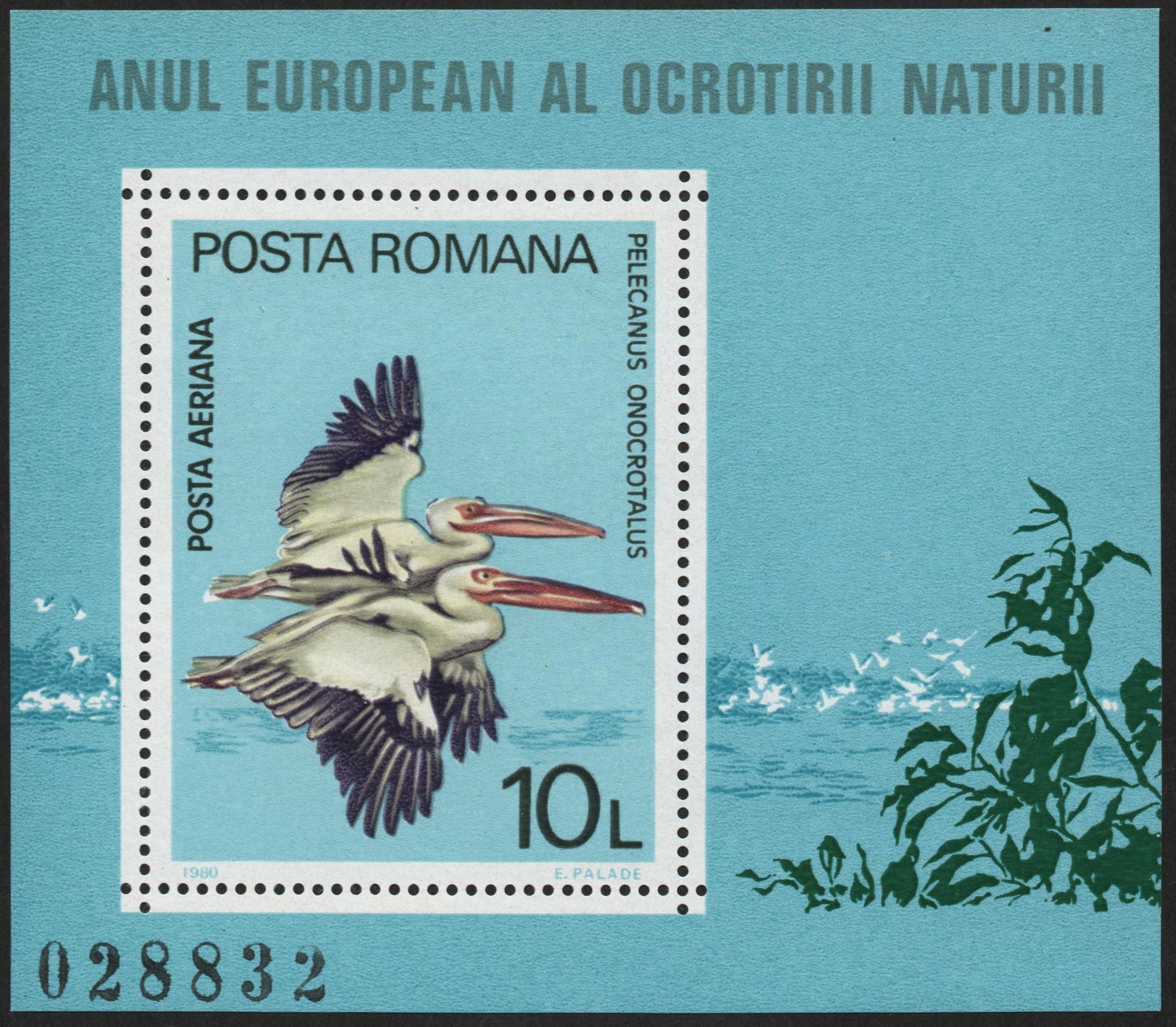 Romania - C232 (1980)