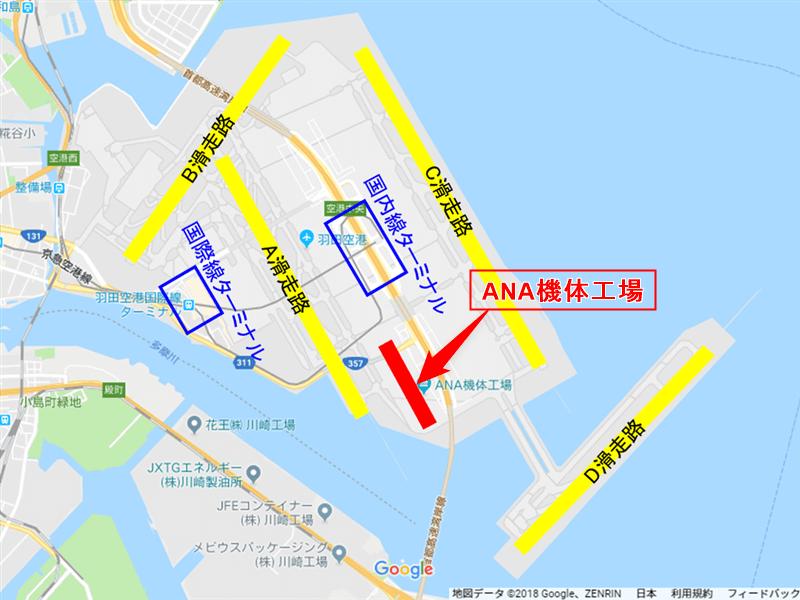 180722 羽田空港マップ