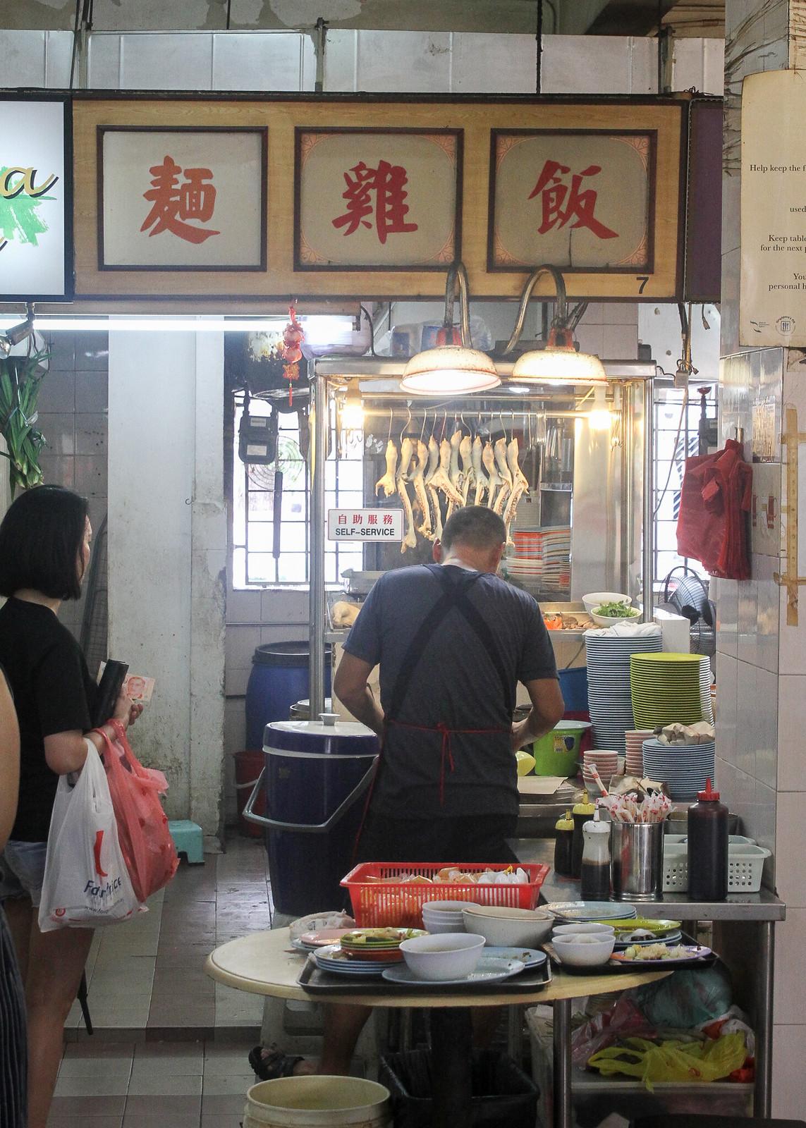 Mian Ji Fan - Storefront