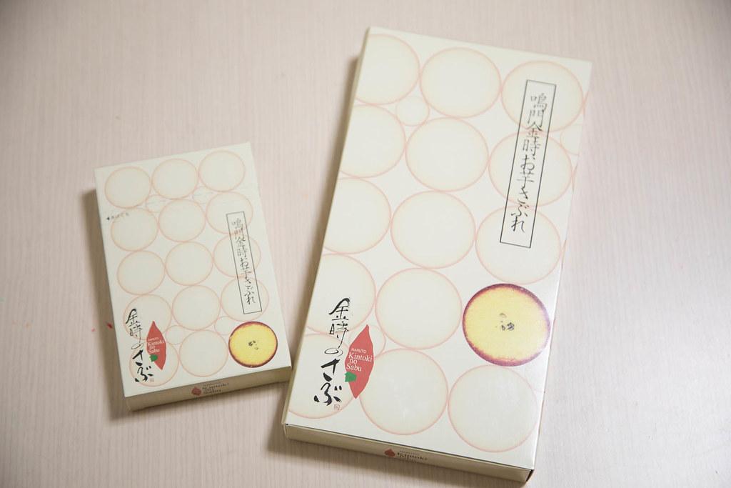 kintoki_no_sabu-1