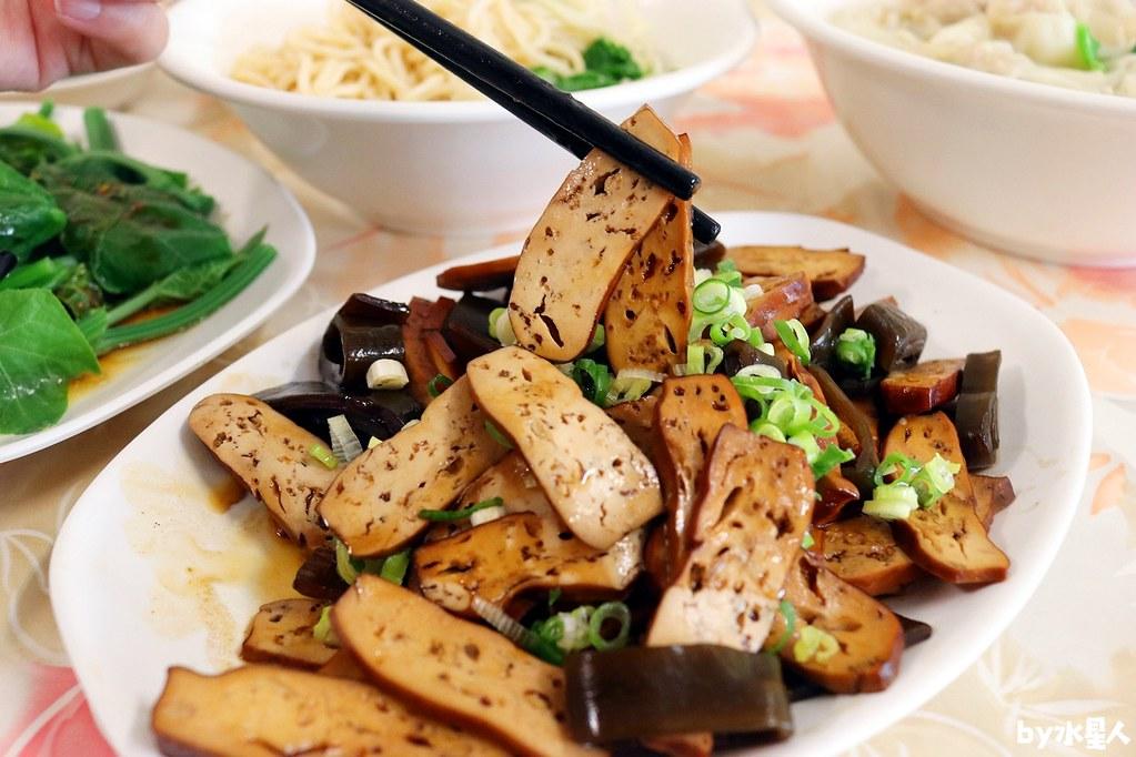 43434453342 0f14bcb7b3 b - 福州麵食館|好吃平價乾拌麵,只要30元就覺得滿足,一到12點大客滿