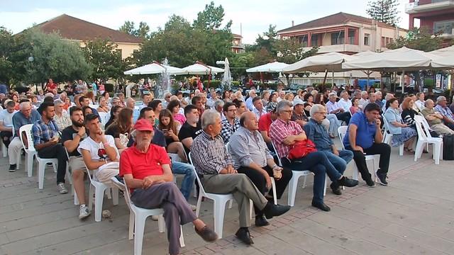 Εκδήλωση για τα 100 χρόνια του ΚΚΕ στην Πρέβεζα