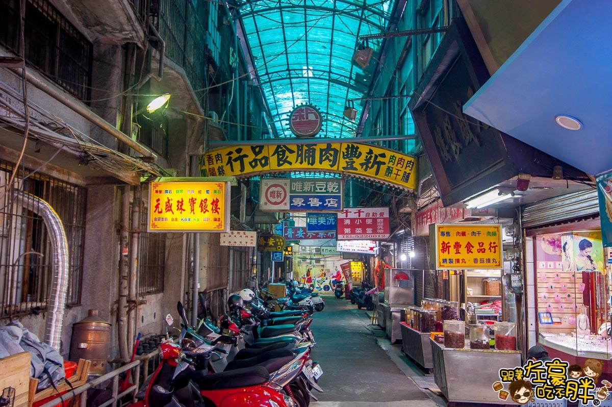 小東門-蒸烤鮮飯食新竹店