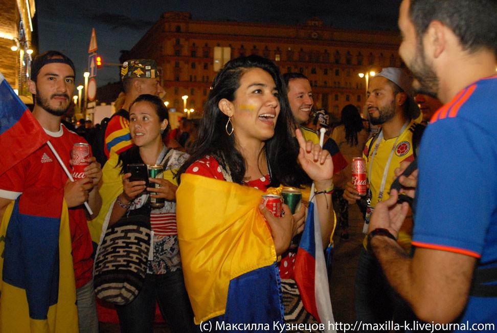 Columbian fan-girl