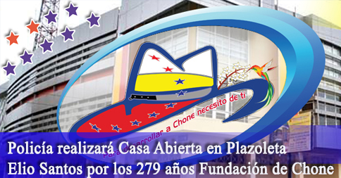 Policía realizará Casa Abierta en Plazoleta Elio Santos por los 279 años Fundación de Chone