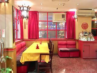 China Town's Interiors