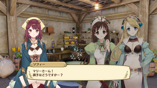 Nelke_Gameplay_011