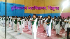 International Yoga Day Dibrugarh