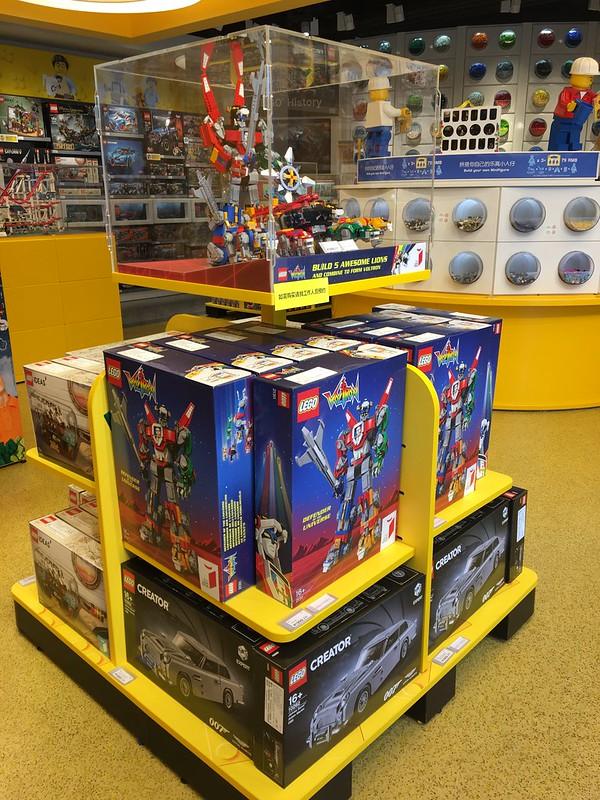 LEGO Ideas Voltron (21311) Shanghai Launch