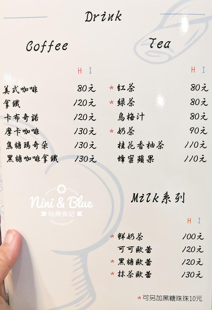 吧林咖啡 菜單 Menu 台中陜西路10