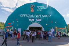 Official Russia 2018 fan shop in Moscow