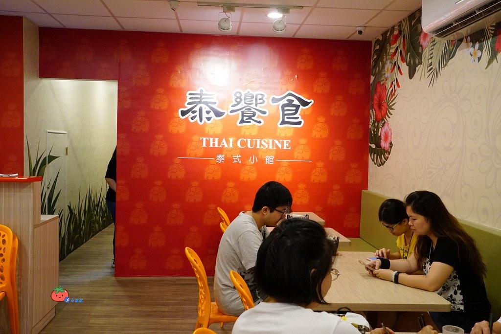 泰山泰式料理推薦 泰饗食