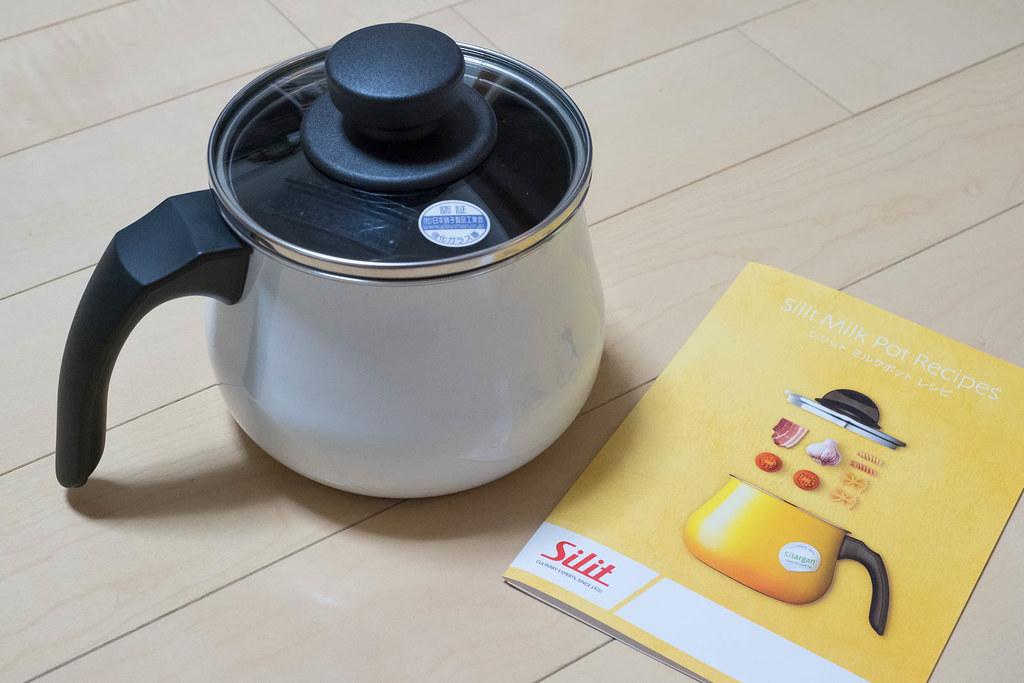Silit_milkpot-9