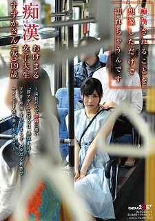SDMU-848 I Imagined Being Molested And Getting Wet Melancholy Of A Female College Student Susaki (tentative) 19 Years Old ~ I Caught A Molester In A Packed Bus 'She Is A Vagina' She Rains Sensitivity, Man Juice · Saliva · Sweat Stops Being Silent And Continuous In A Tsuyaku State! !~